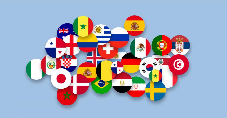 AIT Languages 4.0.4